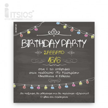 INV-PARTY-001